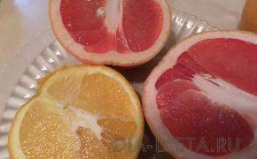 Салат  цитрусовый