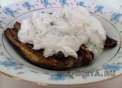 Баклажаны со сметано-огуречным соусом